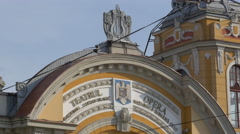 Close up view of National Theatre of Cluj-Napoca Stock Footage