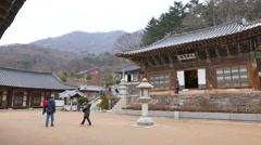 Daeungbojeon in Bogwangsa temple Stock Footage