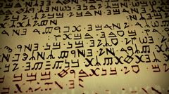 Old texts. The appearance of the burning words on parchment. Egyptian text Stock Footage