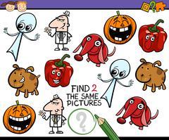 Task for preschool kids Stock Illustration