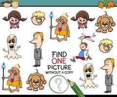 educational kindergarten task - stock illustration