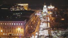 Exterior of Sophia Cathedral in Kiev, Sofia Kievan, Distantly, Sofia Square Stock Footage
