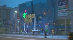 Festively decorated shopping center Stock Footage
