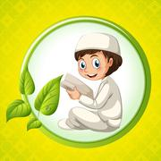 Muslim boy reading bible Stock Illustration