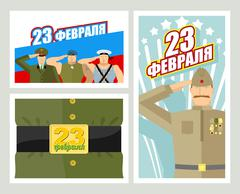 Set of cards for 23 February. National holiday in Russia. Patriotic celebrati Stock Illustration