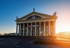 Trade Union Palace of Culture in Minsk - stock photo