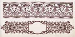 vintage border  frame  with retro ornament - stock illustration