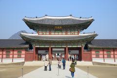 SEOUL, KOREA - JANUARY 06, 2014: View of Heungnyemun in Gyeongbok palace, Kor Stock Photos