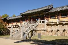 GYEONGJU, KOREA - OCTOBER 19, 2014: Yeonhwagyo and Chilbogyo Stock Photos