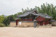 Stock Photo of GYEONGJU, KOREA - OCTOBER 20, 2014: Sungdeokjeon in Oreung