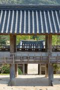 Andong, Korea - October 16, 2014: Mandaeru at Byeongsanseowon - stock photo