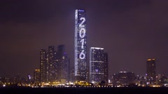 The International Commerce Center ICC lighting new year 2016, Hong Kong, China. - stock footage