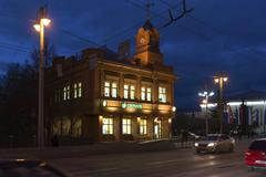 Vladimir, Russia - November 05.2015. The building of Sberbank on Bolshaja Stock Photos