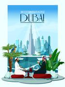 Dubai City Poster With Burj Khalifa And Skyscrapers Stock Illustration