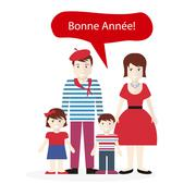 French People Congratulations Happy New Year - stock illustration