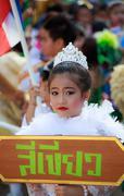 Ayutthaya - NOVEMBER 20 : Parade for sporting day of The Joseph School on Nov - stock photo