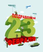 February 23 greeting card. Day of defenders of fatherland. National holiday i Stock Illustration