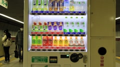 Drinks Vending machine at train station Tokyo Japan Stock Footage