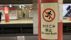 Japanese Rail Sign Do not rush, Japan Stock Footage