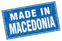 Macedonia blue square grunge made in stamp - stock illustration