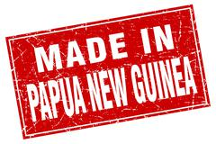 Stock Illustration of Papua New Guinea red square grunge made in stamp