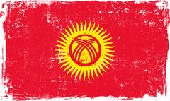 Kyrgyzstan Vector Flag on White - stock illustration