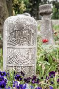 Ancient Tombstones from Ottoman Period Stock Photos