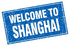 Shanghai blue square grunge welcome to stamp Stock Illustration