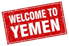 Yemen red square grunge welcome to stamp - stock illustration