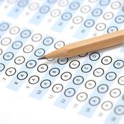 answer sheet test score - stock photo