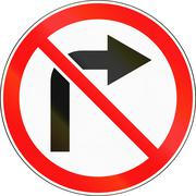 Road sign used in Russia - No right turn - stock illustration