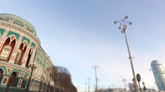 House Sevastyanov (House of Trade Unions) Yekaterinburg, Russia Stock Footage