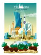 Arabic City Landscape Poster - stock illustration
