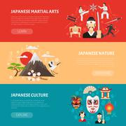 Japan Banners Set - stock illustration