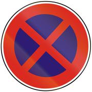 Stock Illustration of Road sign used in Slovakia - No stopping
