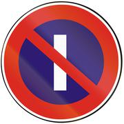 Road sign used in Slovakia - No parking on odd calendar days - stock illustration