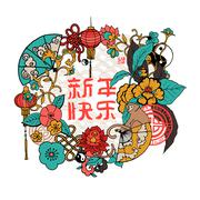 chinese lunar new year of the monkey vector illustration - stock illustration