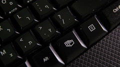 keyboard with letters in Hebrew and English - stock footage