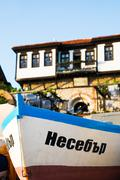 Wooden boat with inscription in Bulgarian (meaning Nessebar) Stock Photos