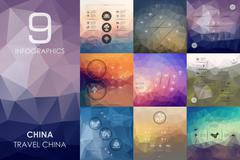 China infographic with unfocused background Piirros