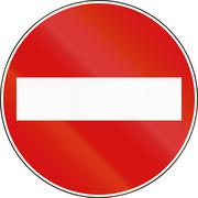 Road sign used in Italy - No entry - stock illustration