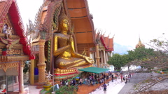 Wat thamsua Stock Footage