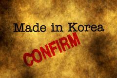 Made in Korea confirm Stock Photos