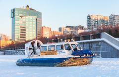Hovercraft transporter at the Volga embankment in Samara, Russia - stock photo