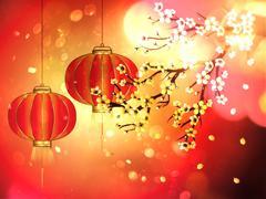 Stock Illustration of Paper Lantern with Sakura Branch