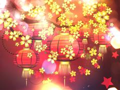 Paper Lantern with Sakura Branch Stock Illustration