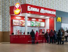 Fast food restaurant Pancakes of Murom (Bliny Muromskie) in hypermarket Ambar - stock photo