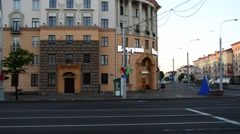 Independence Avenue in Minsk, Belarus - stock footage