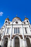 Stock Photo of Cathedral of Christ the Savior - Moscow Russia
