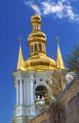 Bell Tower Far Caves Holy Assumption Pechrsk Lavra Cathedral Kiev Ukraine - stock photo